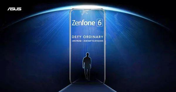华硕ZenFone 6即将发布 真全面屏+骁龙855