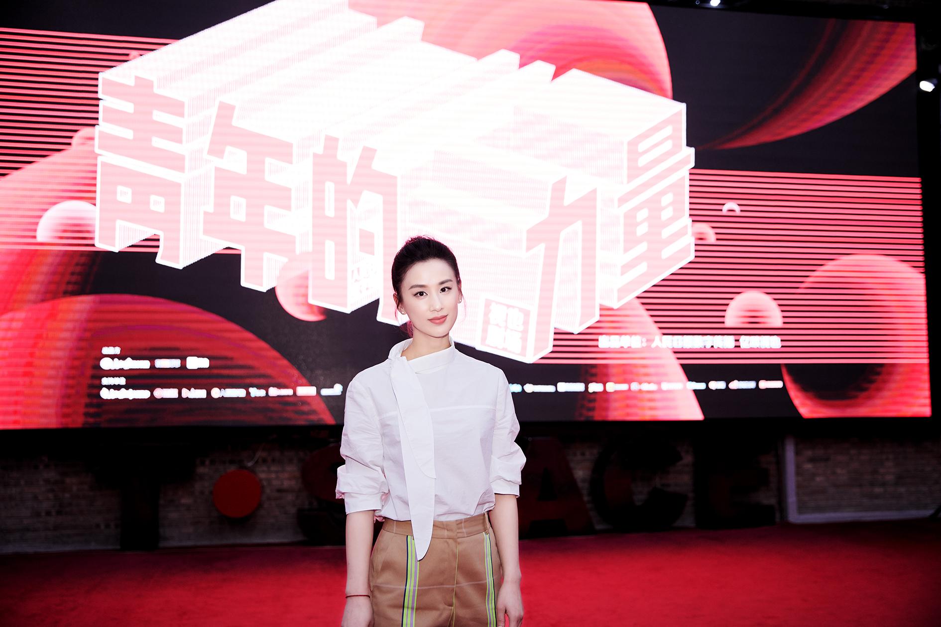 黄圣依参加五四演讲 白衬衫高马尾辫青春十足