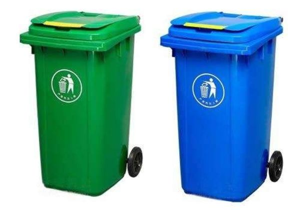 环卫垃圾桶 塑料桶标识应用解决方案 EBS手持喷码机