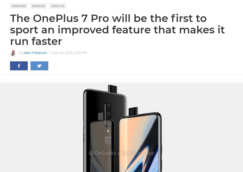 一加7 Pro将采纳UFS 3.0闪存!三星首发优势不再?