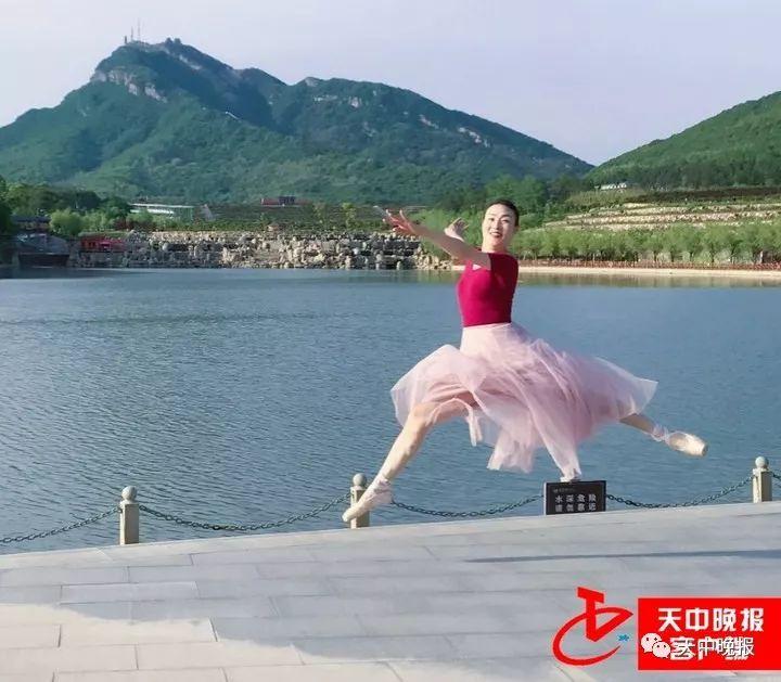 惊艳!六旬驻马店辣妈家乡山水间起舞完胜网红