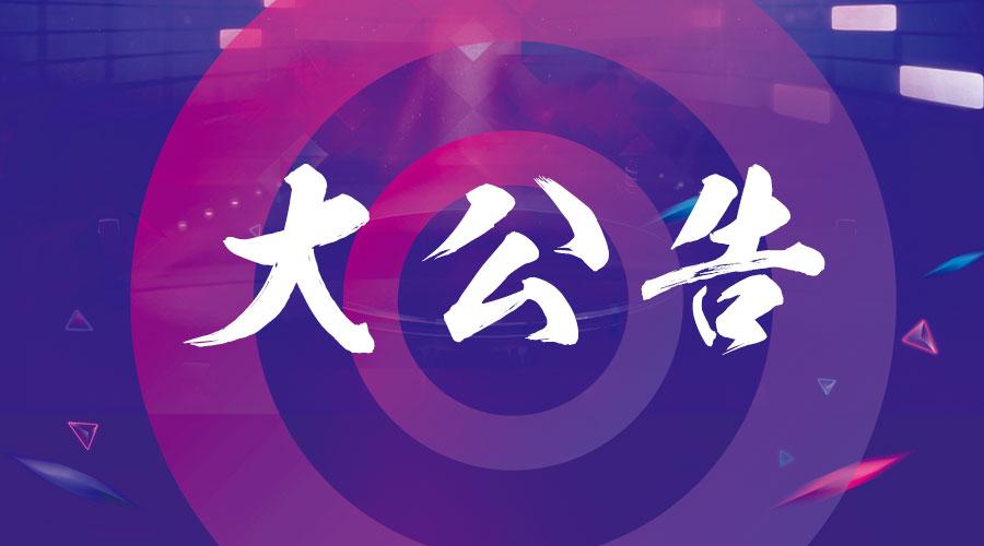 <b>2019年青岛大学附院医院公开招聘护理人员简章(500人)</b>