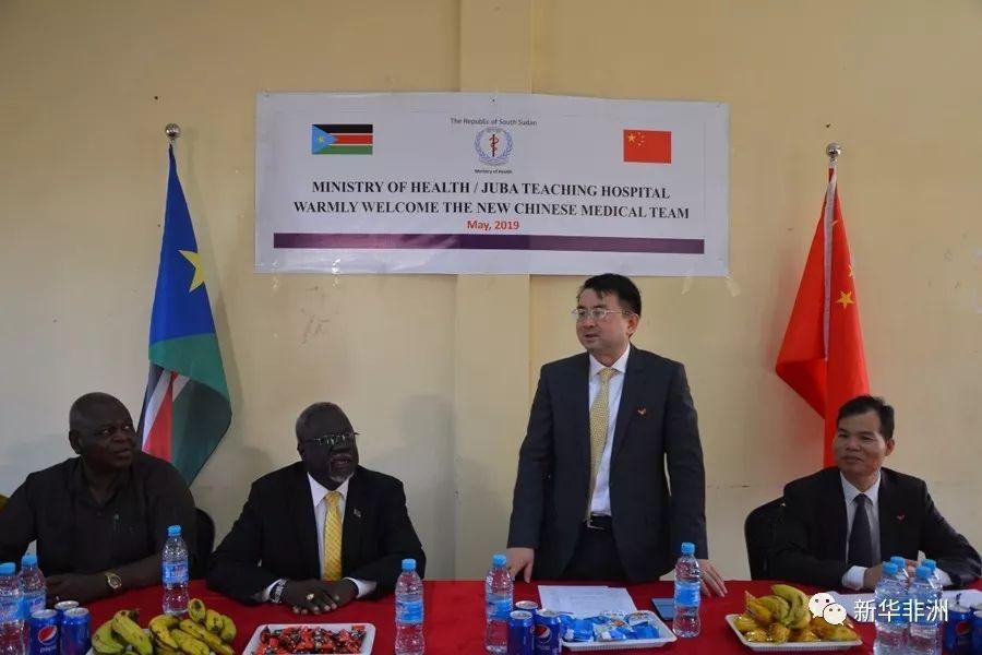 南苏丹政府为第六批中国援南医疗队颁发荣誉证书
