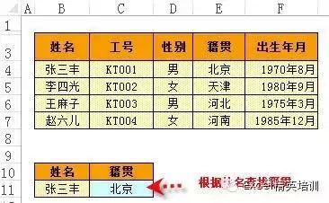 cbd6ab4d55f44ca8a742f615c9fac847.jpeg