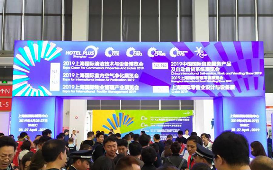 有人物联网第16届上海自助售货机展之行顺利结束