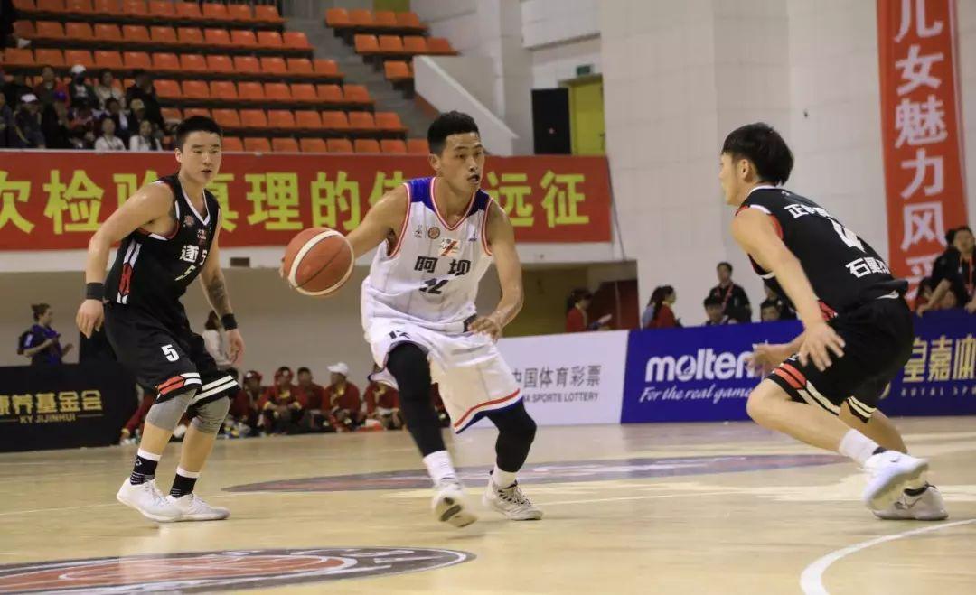 无直播不篮球 看阿坝熊猫队如何赢得主场首胜