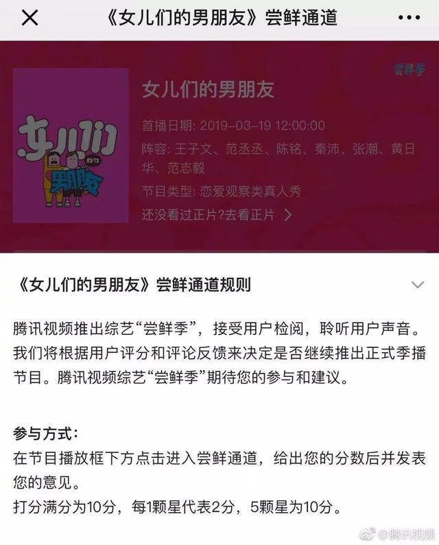 赞助品牌同比减少20%,综艺招商的艰难时刻|yabo官网营销榜单综艺篇