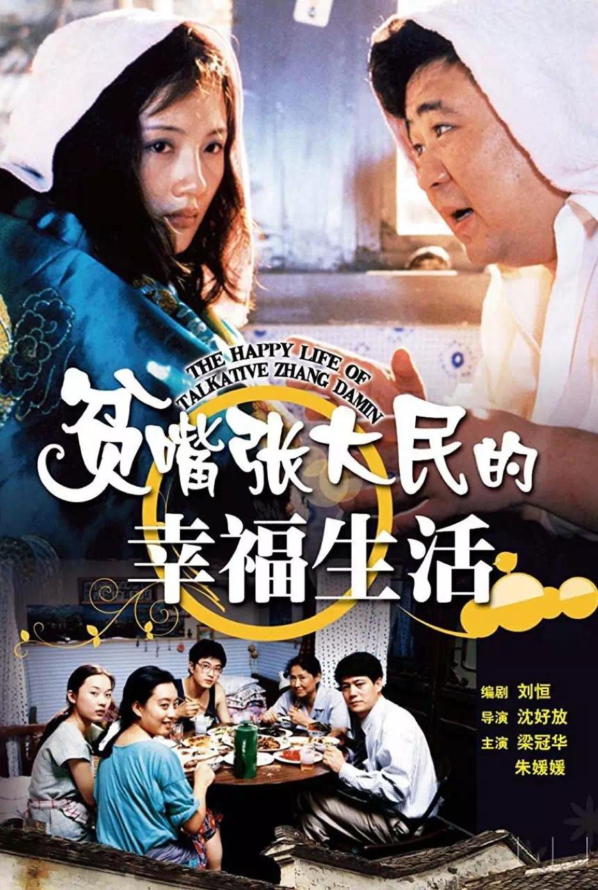 从历史民族文化看中韩家庭剧差异