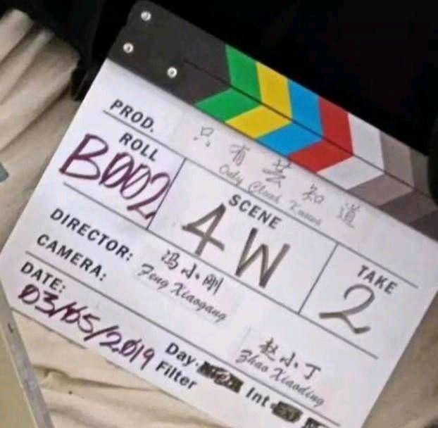 手机2仍未上映,冯小刚又一部新片疑似已开拍 作者: 来源:猫眼电影