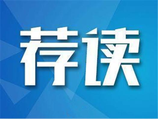 吉祥坊官方网站