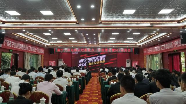 """广西苏宁领衔主演的""""降温总动员""""震撼上映 推荐指数100%"""