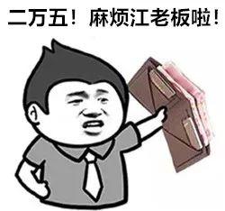 """【执法实录】行骗一时""""爽"""",精"""