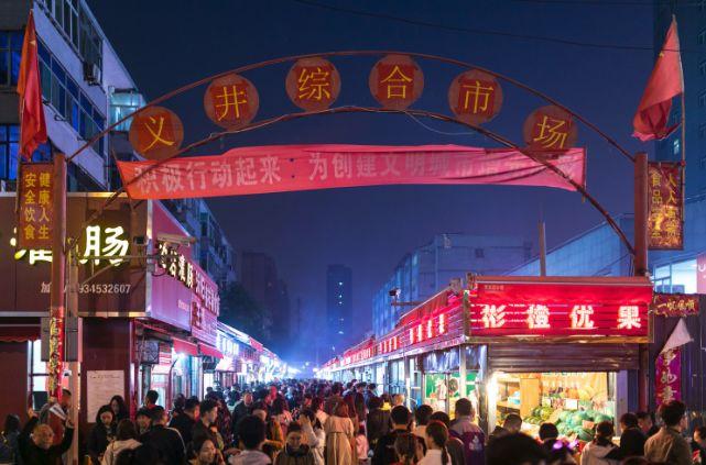 走心!太原义井小吃街开拆,市民集中打卡,新_大连人才服务