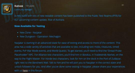 <b>魔兽世界8.2测试服更新日志:纳沙塔尔及全新5人本开放</b>