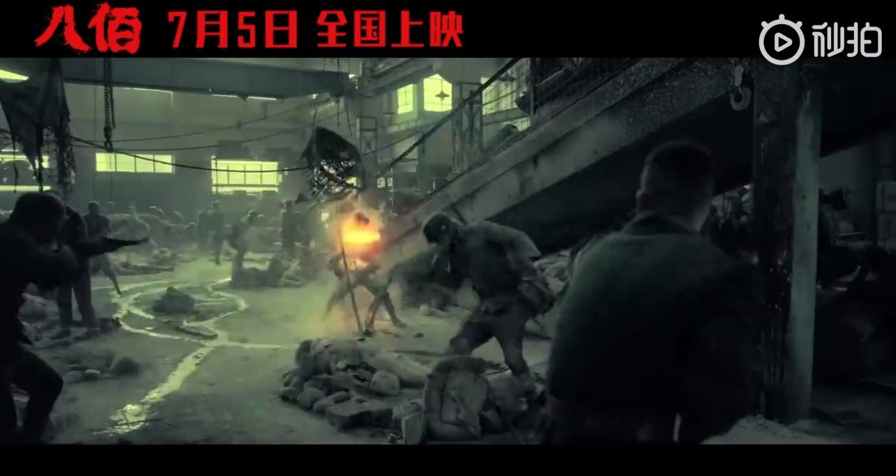 原创            管虎《八佰》发布壮士许国预告片,民族英雄英勇血性令人泪目