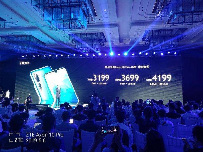 中兴天机Axon 10 Pro正式发布:4G版售价3199元起