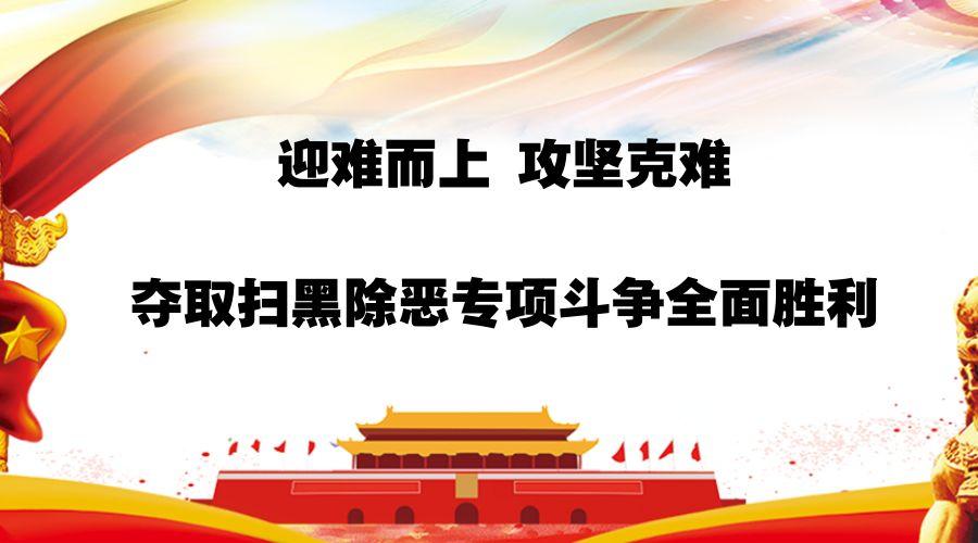 云南2019年人口_作为云南的人口大县,曲靖市会泽县每年都有大量务工人员前往