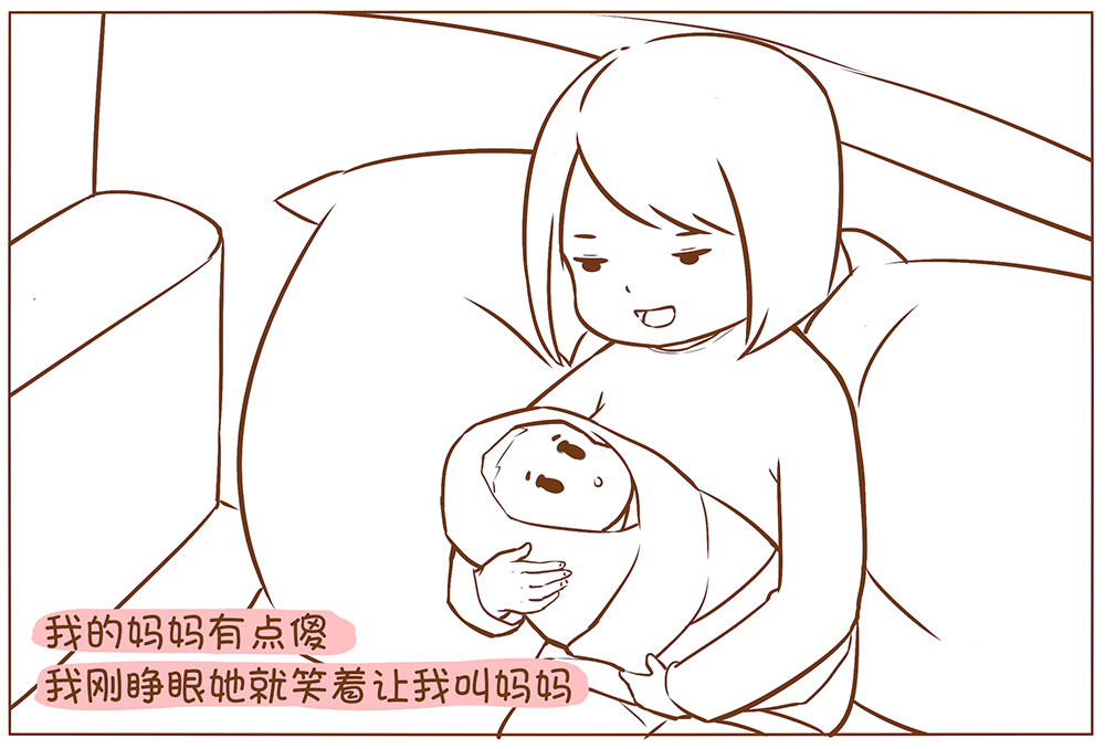 母亲节告白   别不信!这就是孩子眼中的妈妈,看到最后一张图忍不住哭了!