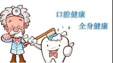 """豫东医院口腔科""""迎五一""""特惠月:4月25日至5月31日"""