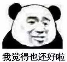 """@河南车主 """"国六""""标准7月1日起实施!非国六车该何去何从?"""
