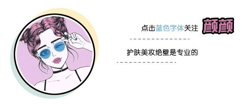 刘诗诗生完孩子也子宫脱垂了?女人真不容易...