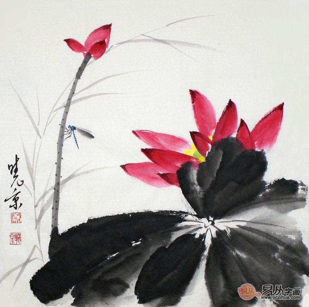 郑晓京写意荷花图《红荷蜻蜓》(作品选自:易从网)