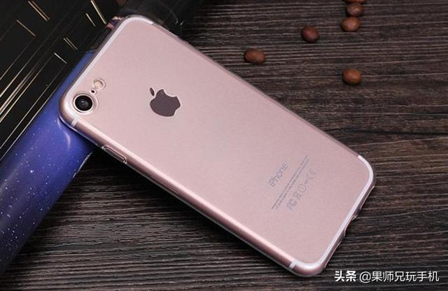 自查!如果你的iPhone 7出现这些问题,或能免费维修