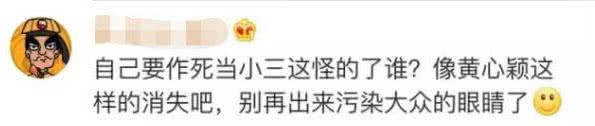 黄心颖害了多少人?TVB播一集给一集钱,剧集被剪或停播演员们就没钱控制饮食能减肥吗