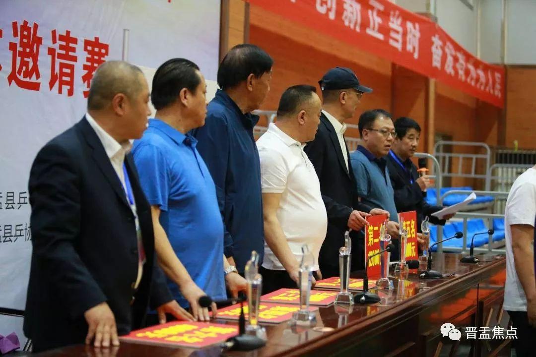 盂县2019年庆五一 万达杯乒乓球团体邀请赛闭幕!