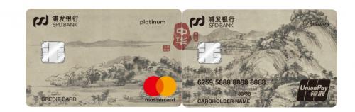 """文化消费晋级,浦发信用卡""""金融+文化"""" 的共创共赢"""