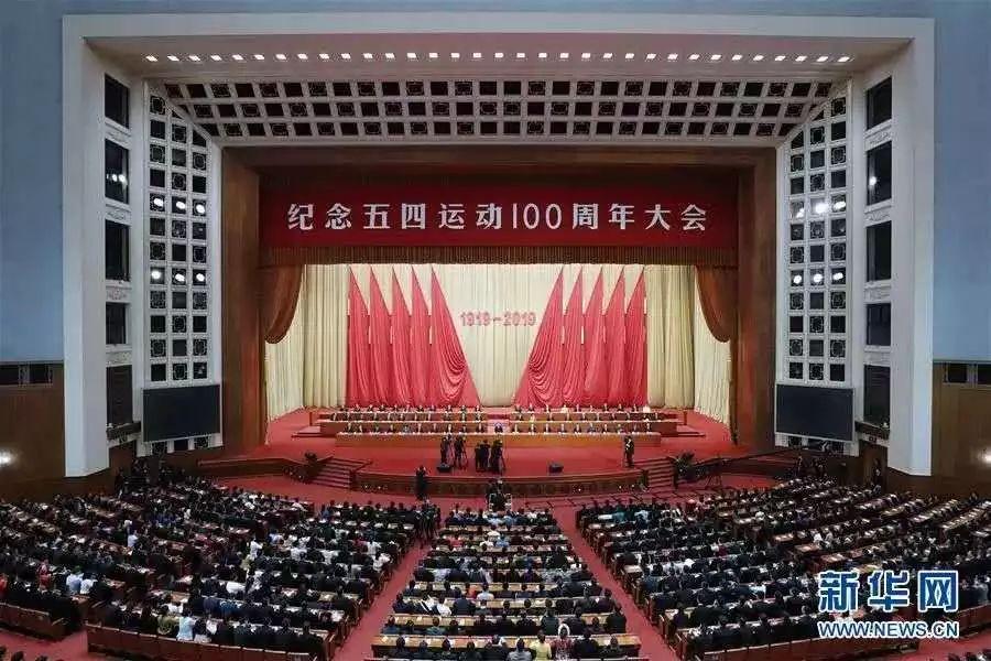 中国青年报刊登贺军科署名文章