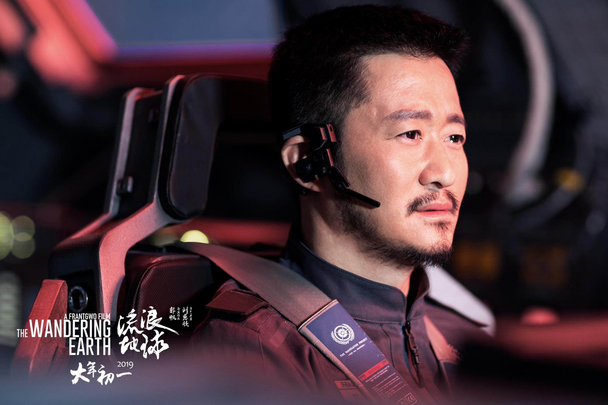 《流浪地球》院線放映正式結束,票房46.54億位列中國影史第二_電影