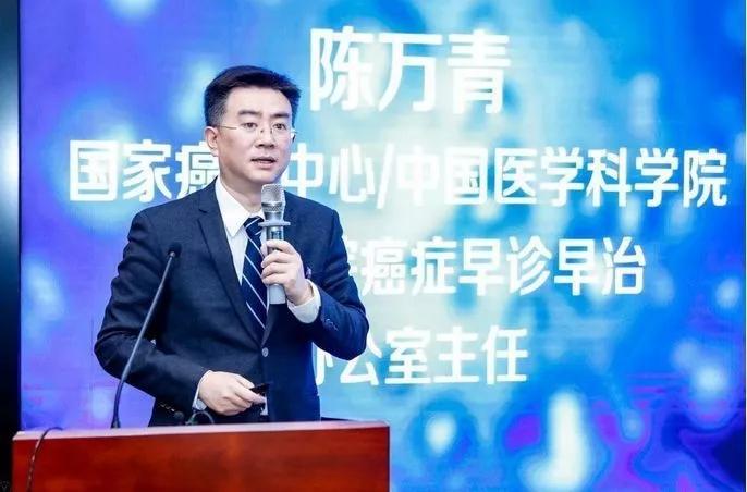 早诊早治办公室主任陈万青:避免23种致癌因素可降低40%的癌症