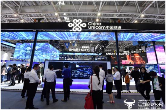 数字中国峰会上中国联通大显身手   5G场景竟然展示这么多!