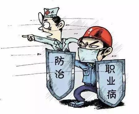监管到位!为劳动者的健康安全保驾护航!