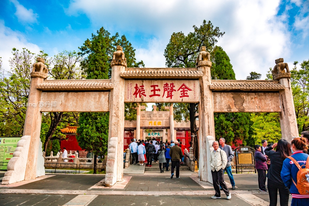 """仅次皇家殿宇的孔庙:梁思成为何说它是建筑史上的""""孤例"""""""