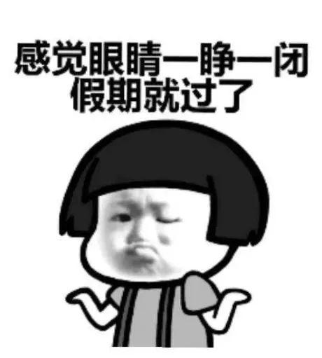 高龄津贴提高、明日迎来流星雨……宁波这些好消息你需要知道!