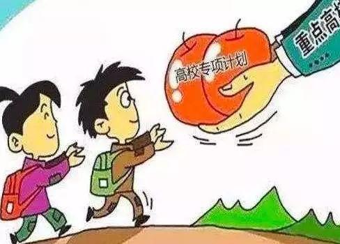 贫困生注意了!河南今年实施专项计划的县域名单公布啦!