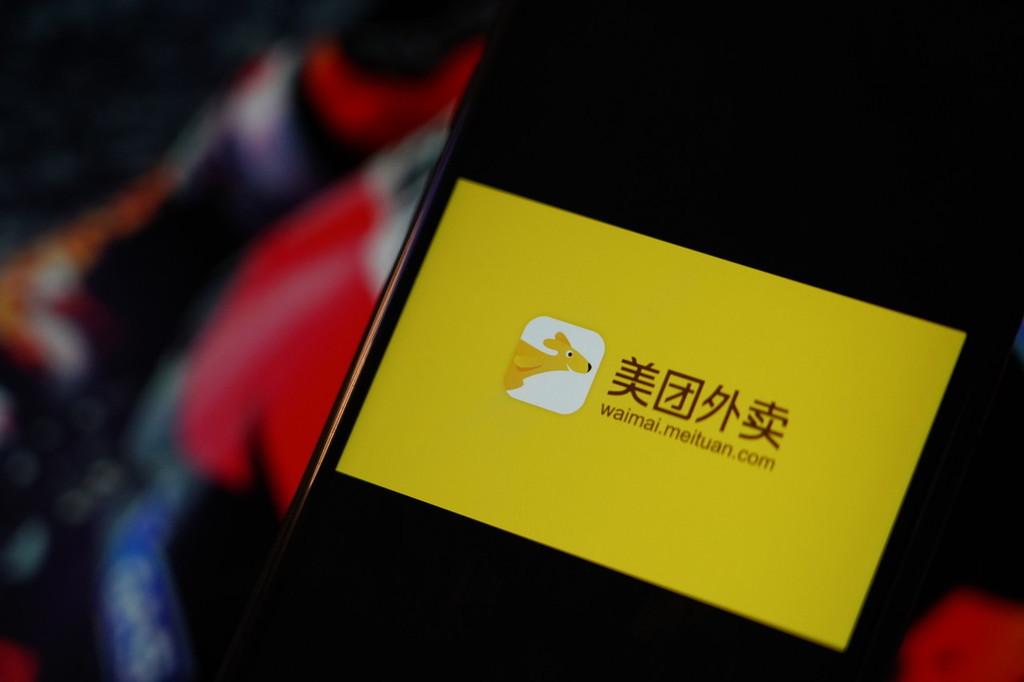 """美团推出新品牌""""美团配送"""",宣布开放配送平台"""