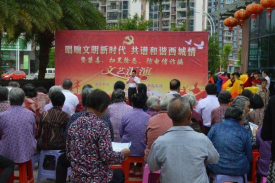 武平机关党支部携手共建单位进社区惠民演出