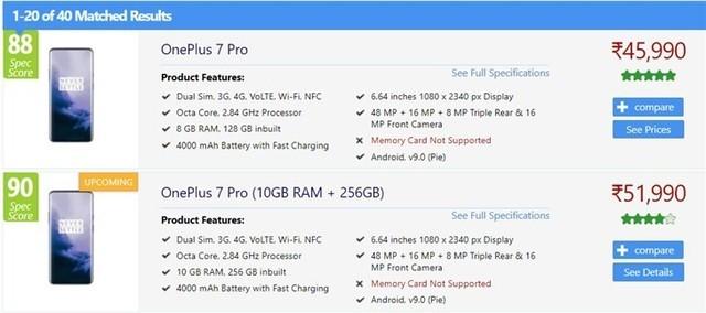 一加7/7 Pro印度价格曝光 最低配3800元