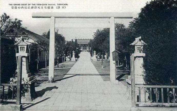 从七七事变到日军投降:天津沦陷八年 日本人都干了啥?