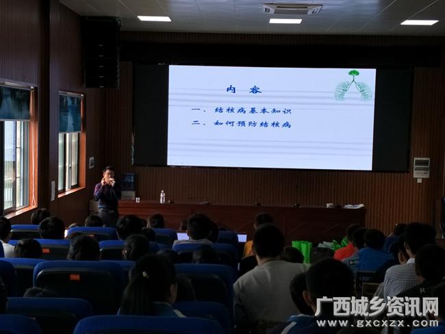 隆林三中积极开展健康教育活动