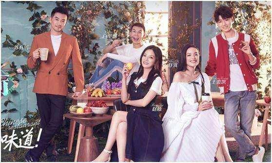 一张海报引出观众猜测这三位女星,中餐厅未播先火真是好算计!