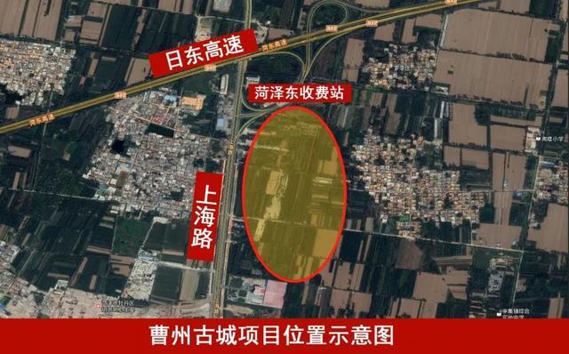 """投资20亿元的""""曹州古城""""旅游文化、影视小镇项目奠基,就建在这_世间事大抵如此"""