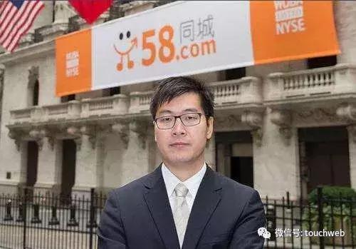 58同城最新股权曝光:腾讯持股22.6% 为第一大股东