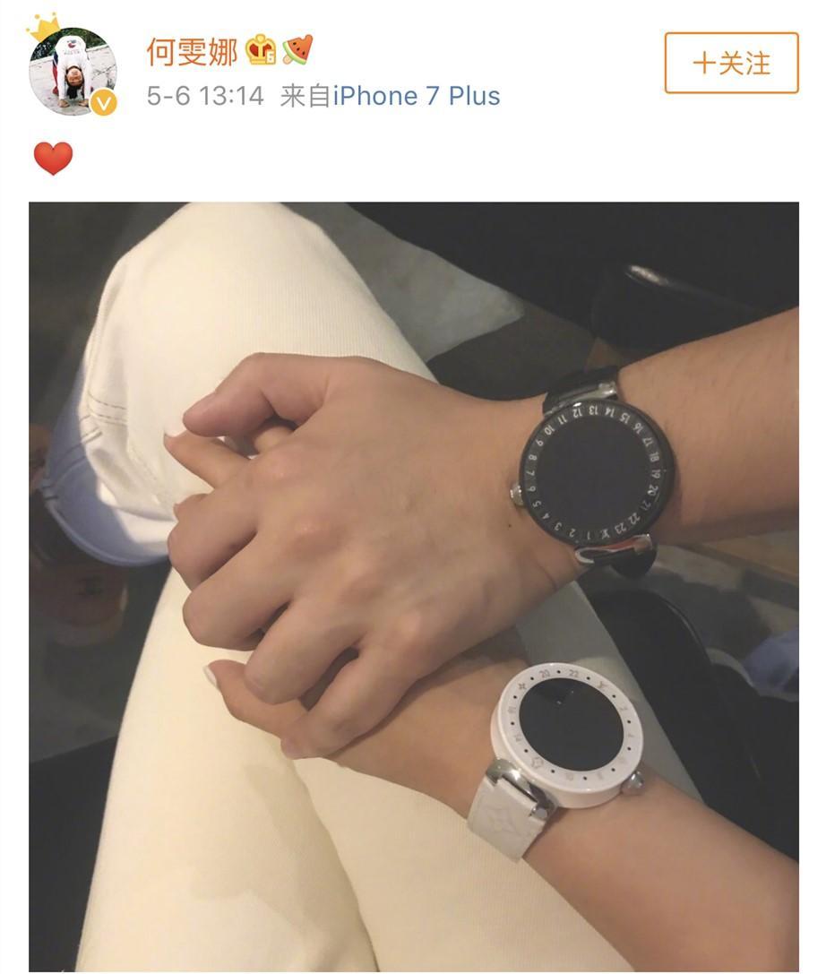 中国蹦床女神何雯娜公布恋情,晒出牵手图,曾与前男友在网上互怼