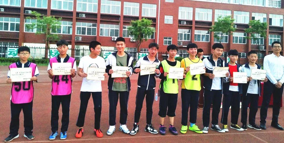 固始县永和中学第二届 校长杯 校园足球班级联赛圆满落幕