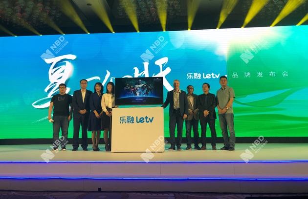 亏掉99亿之后乐视TV改名发新品 比小米贵千元的防蓝光电视谁会买?