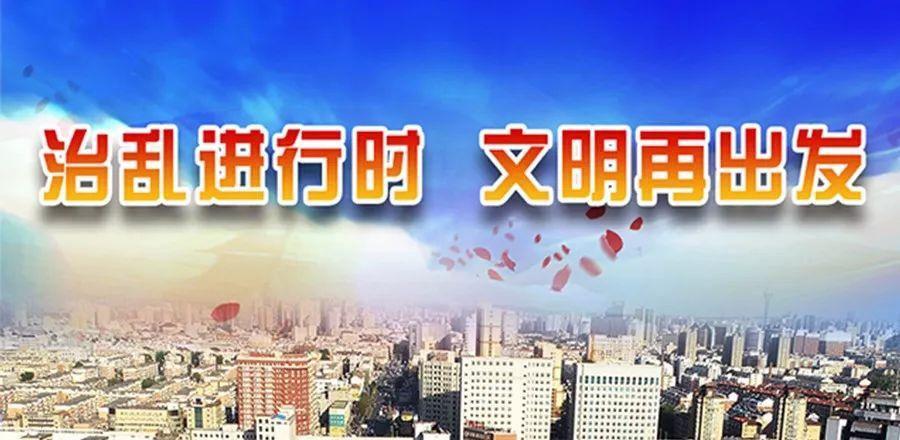 """虚假诊断、冒用社保卡……长春六部门联合向医疗乱象""""开刀""""!"""